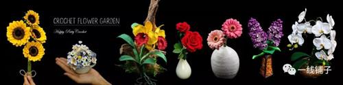 国外达人的花朵编织,美得简直是要逆天了