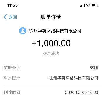 什么app可以每天赚十元钱?发单任务摸索赚100元